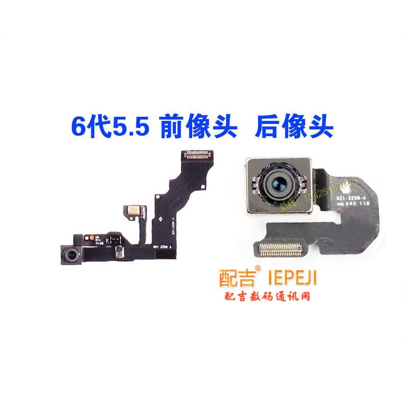 适用苹果iPhone6代6plus 6s plus前置摄像头听筒感应排线后置相头