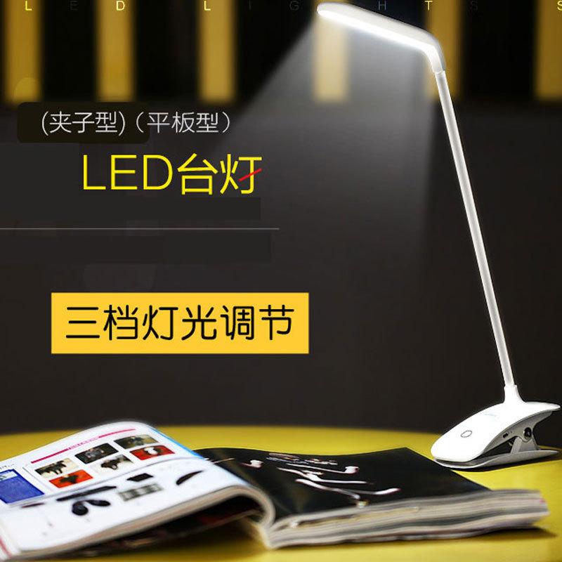 REMAX USB充电台灯led护眼学习学生宿舍夹灯触摸键调光床头小台灯