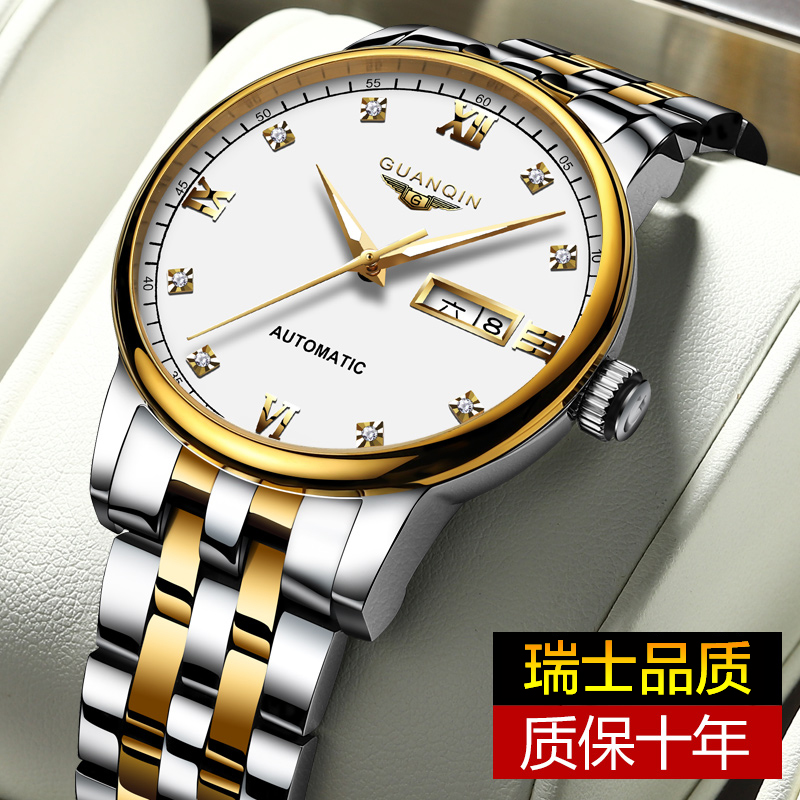 Guanqin imported movement automatic mechanical watch mens watch waterproof luminous watch Top 10 Swiss quality brands