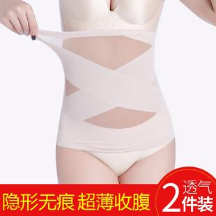 收腹带女束腹产后夏季超薄款瘦身神器收小肚子燃脂束腰绑带塑身衣图片