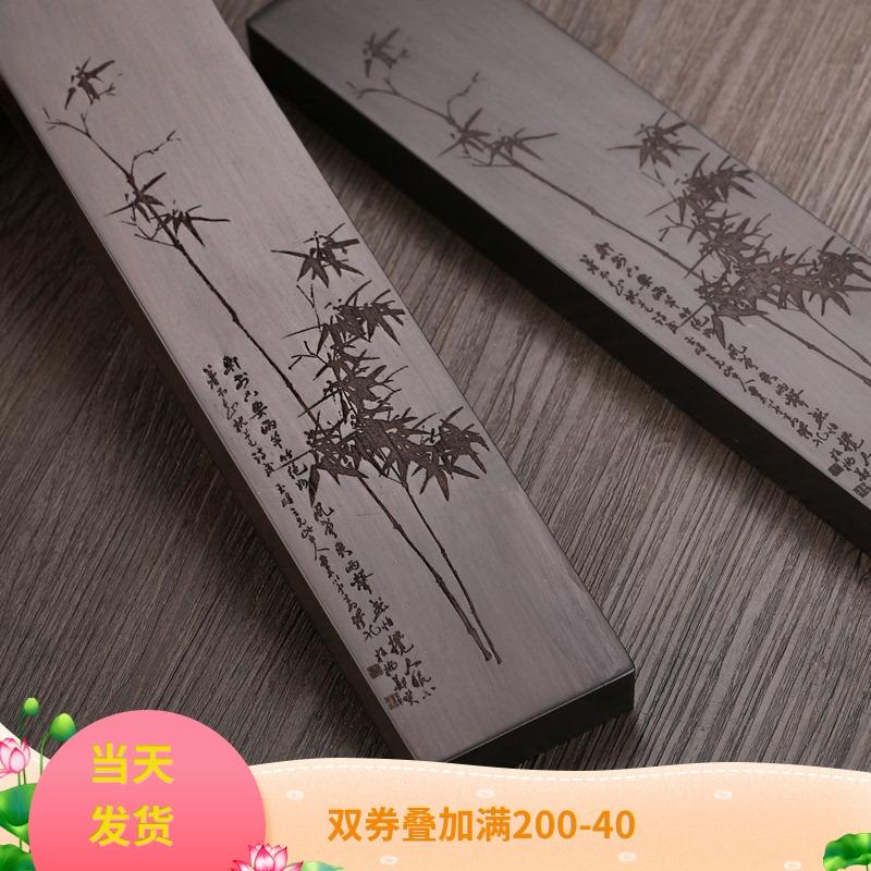 红木镇纸书法用品 黑檀木雕刻竹子镇尺 实木质文房四宝 商务礼物