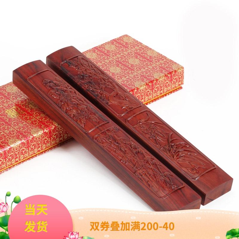 中国风红檀木浮雕梅兰竹菊镇尺 红木镇纸书镇纸镇 实木质书法用品压宣纸正尺一对