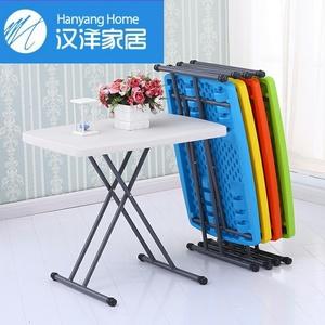 可升降折叠桌可调节高度简约户外便携式长方形塑料桌子学习写字桌