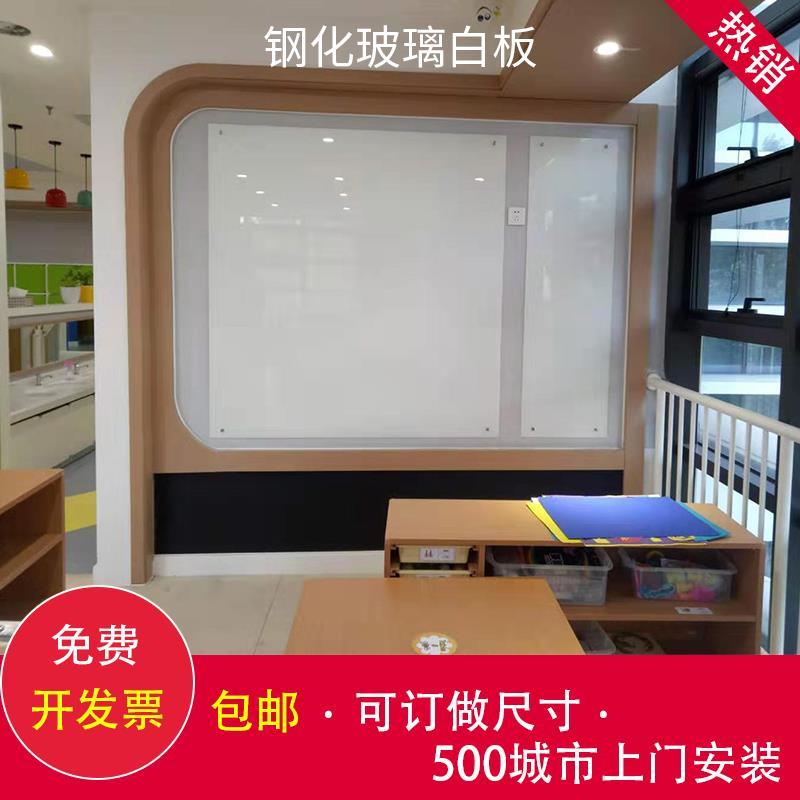 磁気鋼板ガラス白板事務室会議板印刷オーダーメイド表壁絵画書写掛式