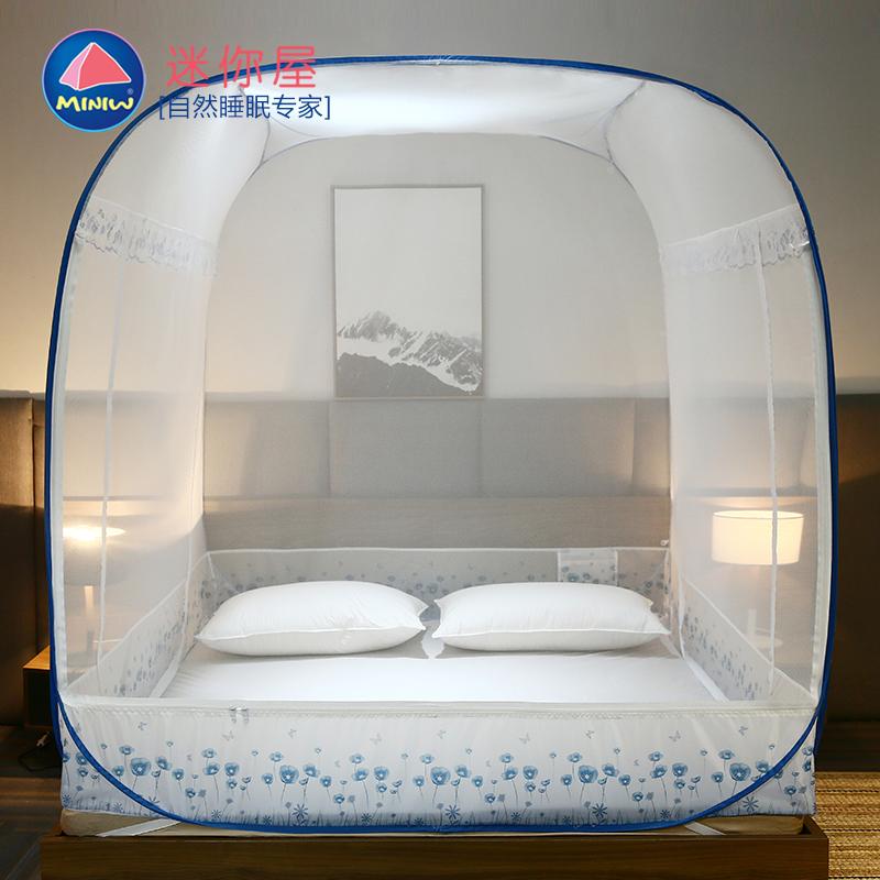 迷你屋免安装蒙古包蚊帐三开门拉链1.2米床1.5m床1.8m床双人家用