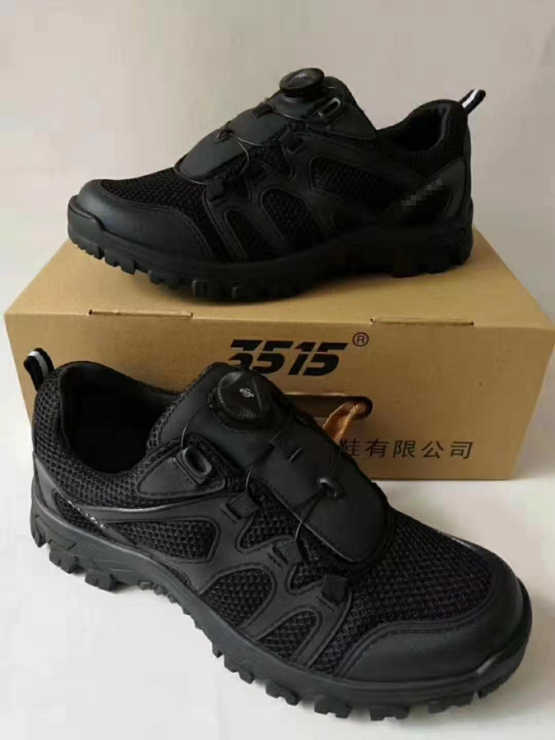 3515 authentic new training shoes outdoor ultra light automatic button sports running shoes breathable mens low top shoes military shoes