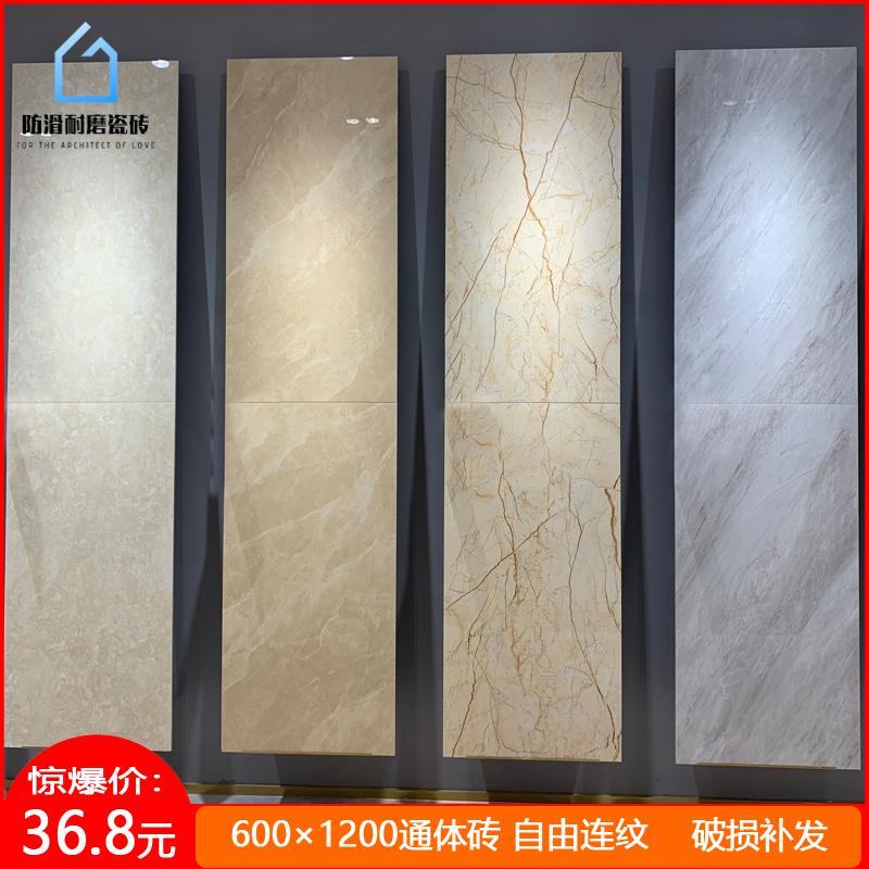Керамическая плитка Артикул 627683535735