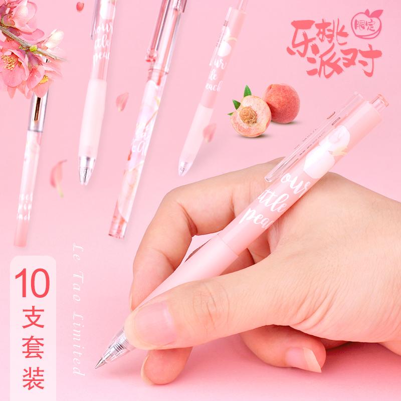 晨光乐桃派对限定笔学生用直液笔可爱超萌按动中性笔0.5黑好看的签字碳素水笔高颜值少女心文具用品创意韩国图片