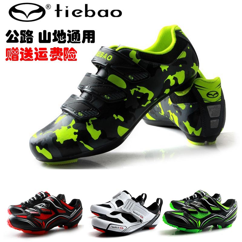 Iron leopard professional road riding shoes self-locking shoes mountain riding sports lock shoes cycling mens shoes breathable