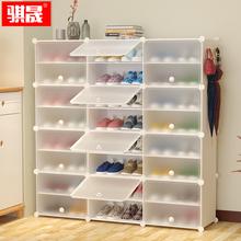 鞋架子简易家用门口经济型大容量收纳神器省空间宿舍多层防尘鞋柜