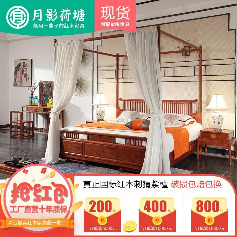 Современный новый китайский стиль красное дерево еж розовое дерево королева 1.8 метр следующий ясно классическая дерево господь ложь мебель двойной брак кровать