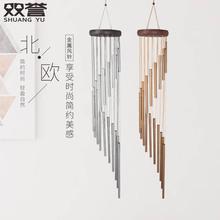 欧式实木音乐金属风铃挂饰创意生日礼物家装饰挂饰35寸18管铝风铃