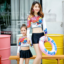 European shark Parent-child swimsuit womens length cuff small chest gathering skirt children mother and daughter bathing suit hot spring lady swimsuit