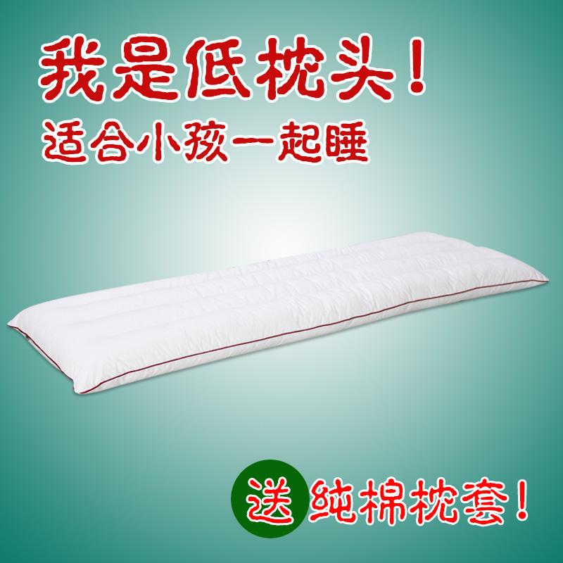 10-12新券送枕套低枕头}双人枕头1.2米 软长枕芯1.5m 情侣长款薄枕头芯1.8