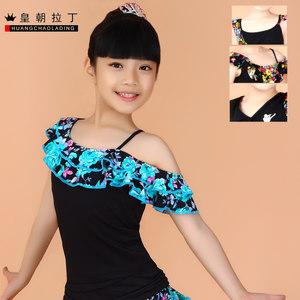 索可塔薇 儿童吊带舞蹈衣 女童短袖拉丁舞上衣 小碎花舞蹈服装