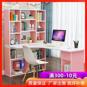 电脑台式桌家用写字桌简约学生卧室转角书架书柜一体组合儿童书桌