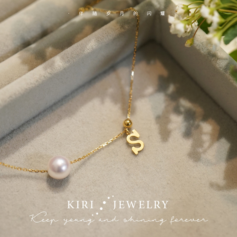 26 letters have ha ~ 18K Gold Japanese Akoya sea bead bracelet pearl necklace engraved with your name
