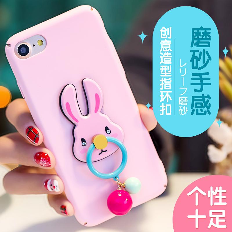 阿仙奴 iPhone6手機殼蘋果6plus指環支架防摔硬殼6s磨砂全包女款