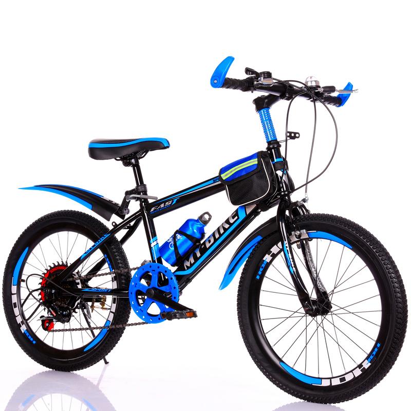 儿童自行车男孩6-17岁学生单车18-20-22-24寸男女小孩变速山地车