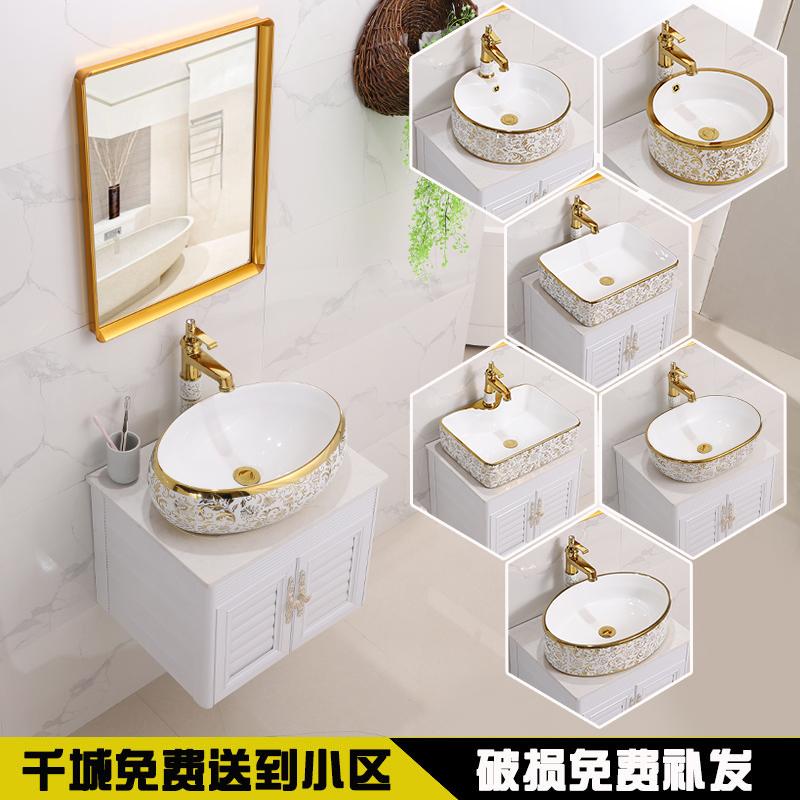 欧式陶瓷艺术洗脸椭圆形上台盆挂墙浴室柜洗手面盆阳台卫生间抖音限8000张券