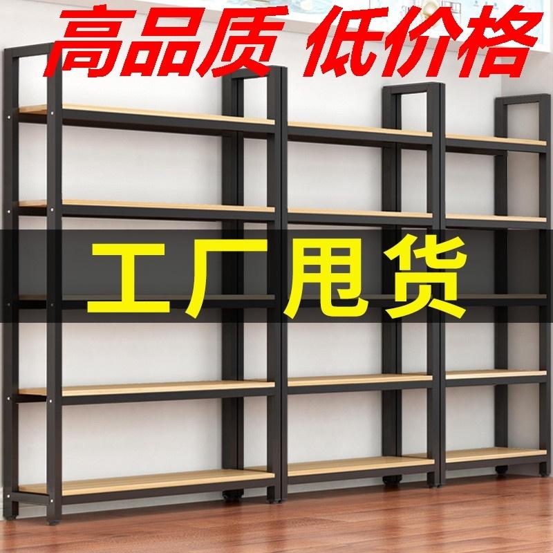 组合置物架多功能化妆品可拆卸超市货架展示架仓储店面产品货柜