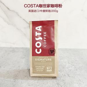 英国进口咖世家Costa非豆非速溶中度烘焙研磨咖啡粉粗粉200g袋装