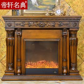 帝轩名典罗马柱壁炉欧式美式实木壁炉架壁炉火焰装饰柜1.3/1.5米图片