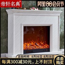 帝轩名典欧式壁炉 仿大理石壁炉架装饰取暖LED炉芯1.0/1.2/1.5米图片