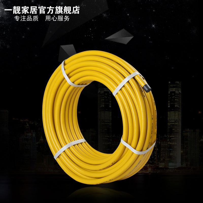 定製304不鏽鋼燃氣管煤氣管波紋管燃氣灶具熱水器天然氣金屬軟管