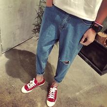 港仔风浅蓝色破洞九分裤夏季新款男士薄款修身小脚裤日系牛仔裤子