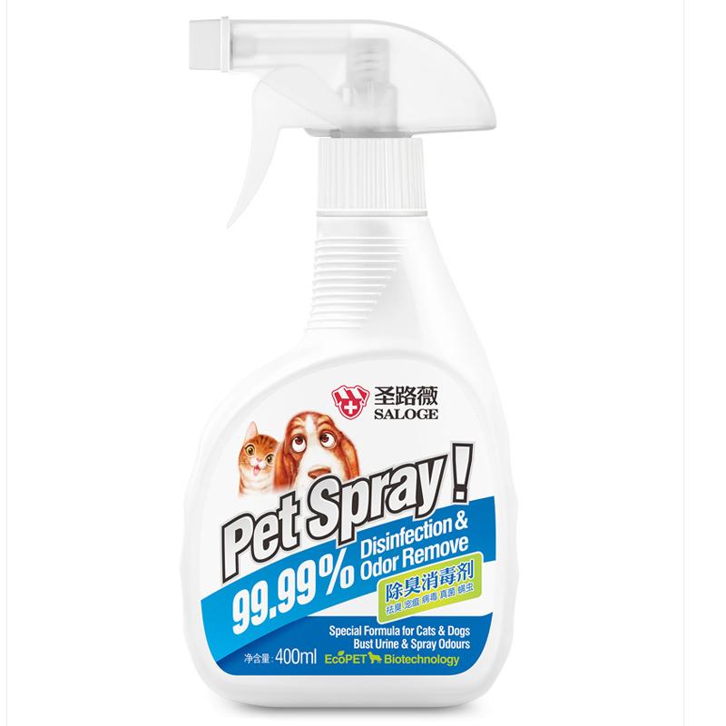 寵寵熊 聖路薇寵物環境消毒液貓狗狗除臭劑犬香水去尿味殺菌用品