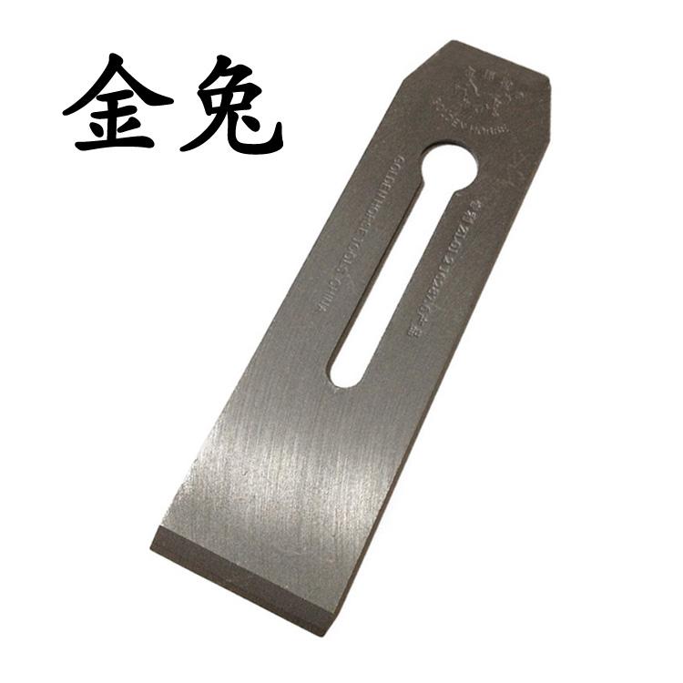 老金兔牌金马运娇蕾木刨木工刨刀片刨刃刨铁木创刀片38mm44mm51mm