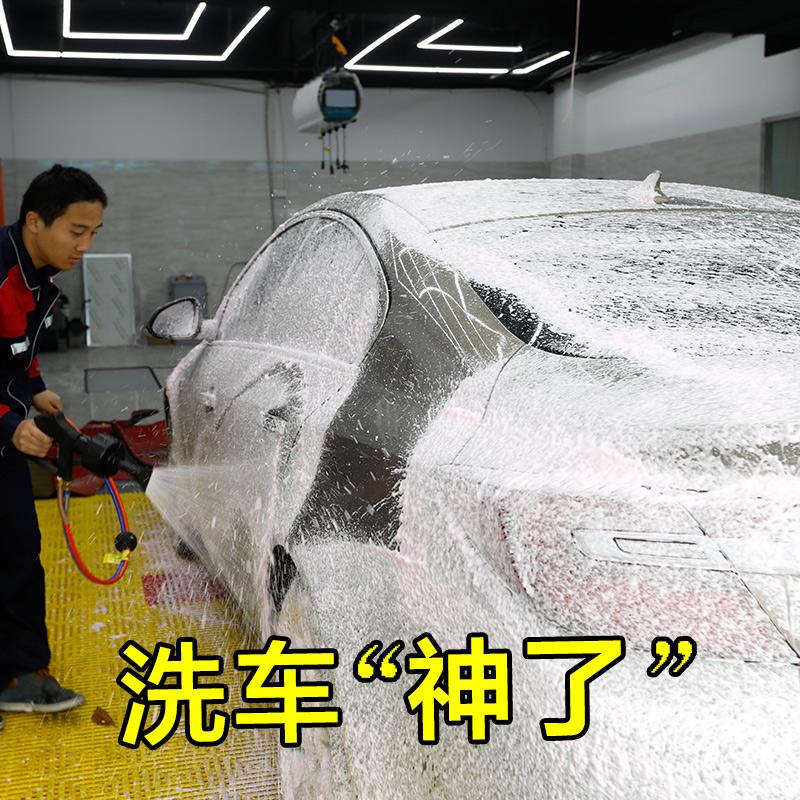 汽车洗车液泡沫蜡水去污上光腊白车专用强力清洗剂免擦拭水蜡套装