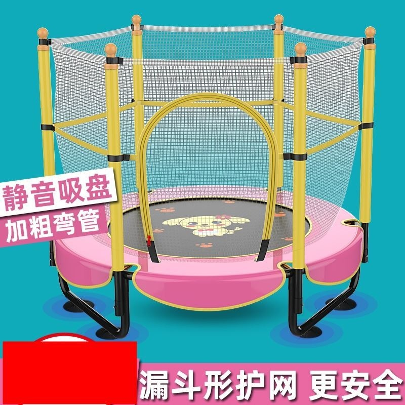 Indoor baby trampoline children trampoline bungee jumping cute children toys full set with safety net family bounce