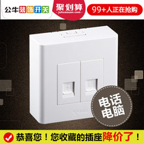 Bull Ming Telephone computer socket wall Home cable network socket panel Clear line computer telephone socket