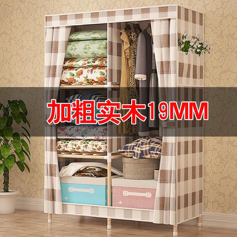 布艺简易布衣柜实木头简约现代经济型省空间组装折叠宿舍小衣橱租