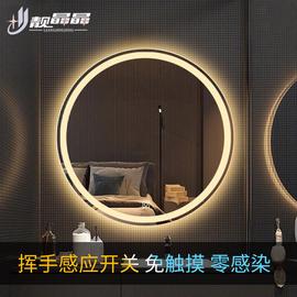 免打孔LED掛墻防爆燈鏡梳妝臺衛生間浴室鏡智能防霧洗手化妝圓鏡圖片