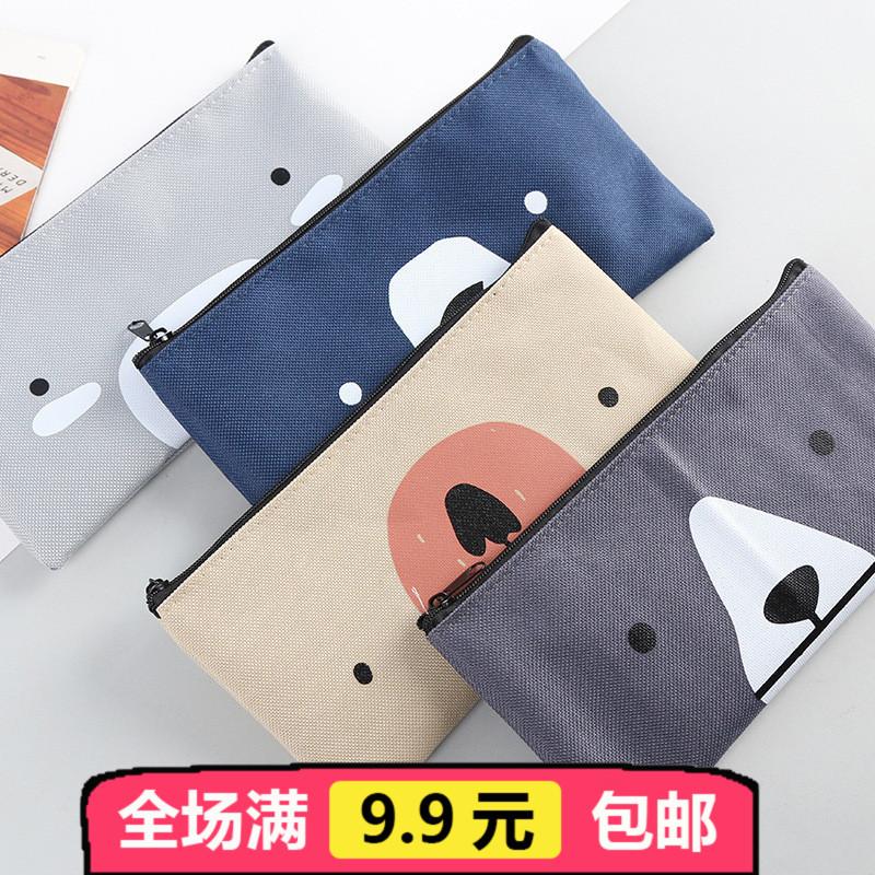 韩国文具卡通动物简约学生小号帆布笔袋收纳袋创意大容量铅笔盒