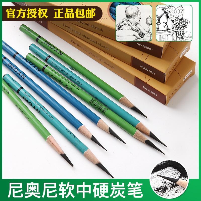 タオバオ仕入れ代行-ibuy99 美术用品 nyoni尼奥尼炭笔美术生专用软炭中炭硬炭软碳笔素描铅笔14b软中硬专业速写笔黑特软性碳铅笔用品官…