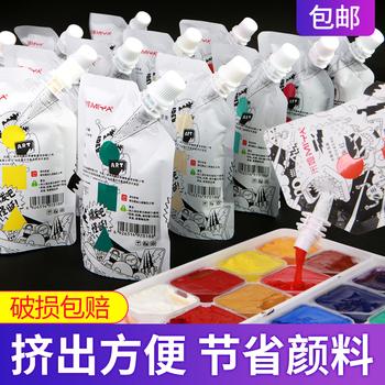 米娅果冻水粉补充包袋装高级水粉画