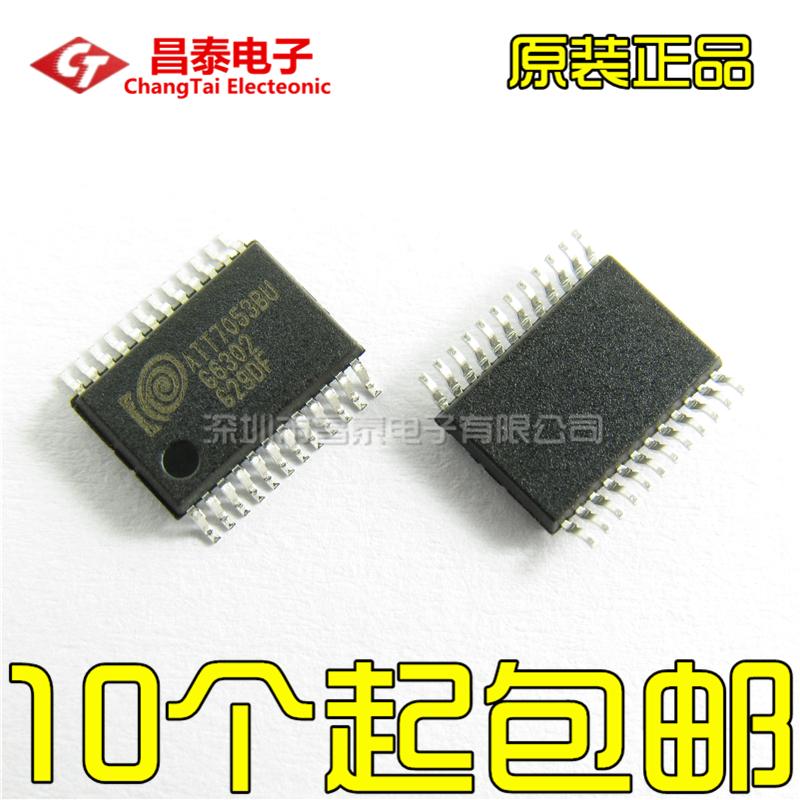 贴片 ATT7053BU ATT7053 SSOP-24 单相多功能计量芯片 原厂正品
