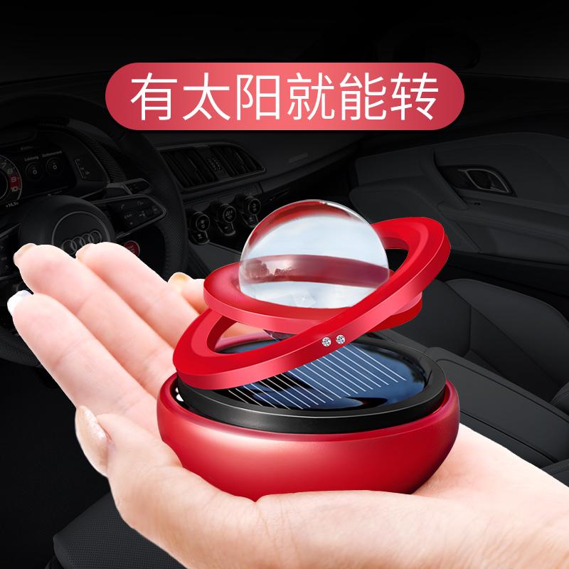 车载抖音款汽车摆件高档创意个性网红男车内饰品装饰车上用品大全