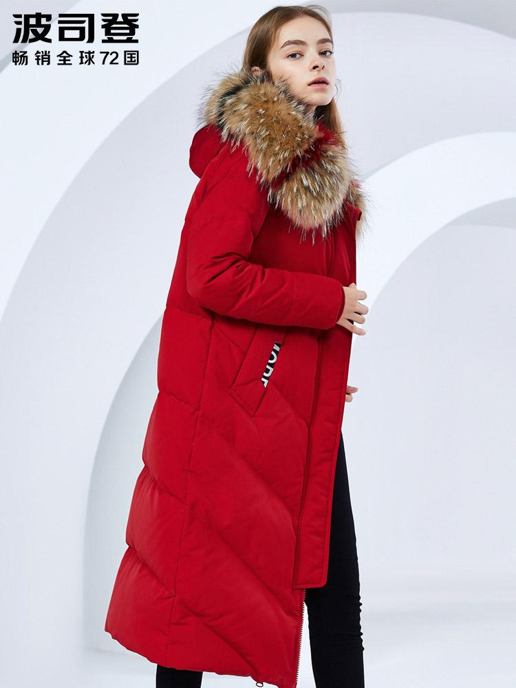 波司登冬季新款大毛领女士羽绒服连帽长款厚款外套女潮B80141020