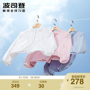 波司登新款2020春夏女外套立领夹克衫宽松短款运动洋气B00521106