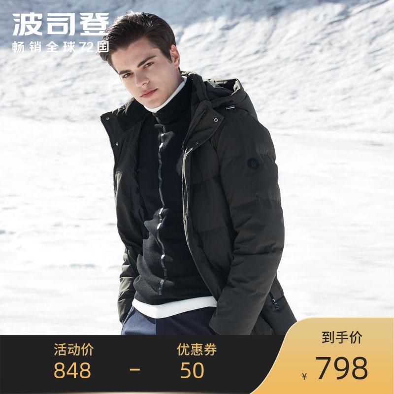 波司登羽绒服中长款男士冬季可脱卸帽防寒加厚保暖外套B80141021 thumbnail