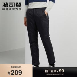 波司登男士居家羽绒裤保暖冬季内穿裤子羽绒裤