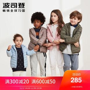 【柔肤系列】波司登童装男女童儿童轻薄宝宝亲肤羽绒服T90131006A