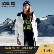 Bosideng goose down jacket women thick warm winter clothes women's long winter jacket B80142152
