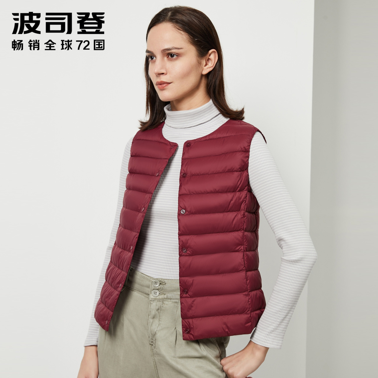 Bosten 2019 New Female Down vest Female Short Autumn and Winter Female vest Horse Clip B90130002