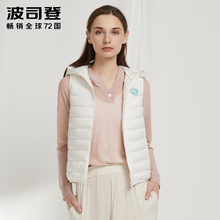 Flexible Bosten Down Vest Female Lightweight Cap Short Type Female Down vest B90131008